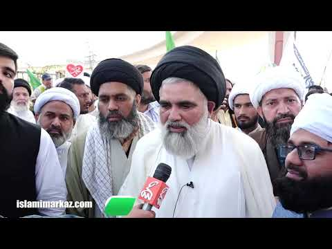 Interview (Part 03)  | Ustad-e-Mohtaram Syed Jawad Naqvi | Wahdat-e-Ummat Rally 2019