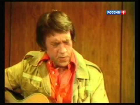 Владимир Высоцкий. Письмо Уоррену Битти