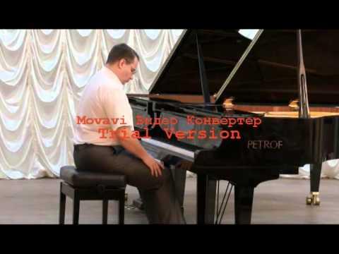 Шуберт, Франц - Соната для фортепиано №10 до мажор