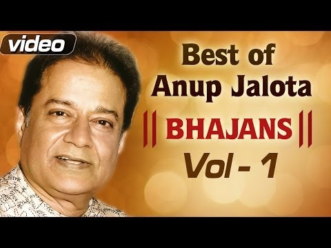 Anup Jalota Bhajans - Volume 1 - Devotional Song Compilation