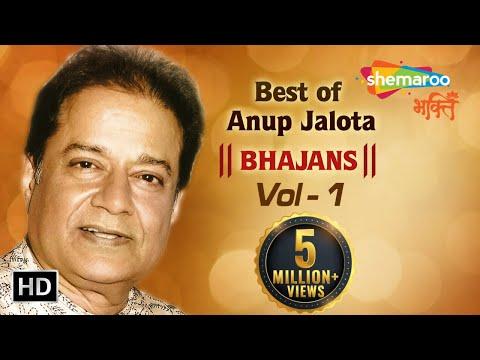 Anup Jalota Bhajans Vol: 1   Bhajan Sandhya   Bhakti Songs Hindi
