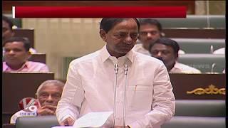 CM KCR On Public Employment Regulations And Retirement | Hyderabad