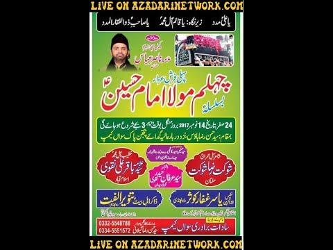 Live Majlis 24 Safar 2017 Sowan Camp Rawalpindi