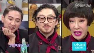 拜托了冰箱中国版第1季完整版:[第5期]陈妍希分享与陈晓恋爱心经:爱是忍耐