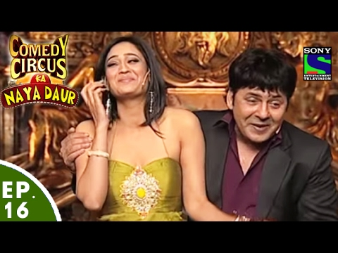 Comedy Circus Ka Naya Daur - Ep 16 - Partner Exchange MP3