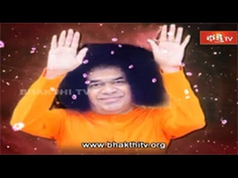 Sathya Sai Baba Bhajans - Devotional Songs part 1 video