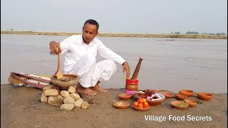 Dahi Chicken Recipe | Yogurt Chicken Recipe by Mubashir Saddique | Village Food Secrets