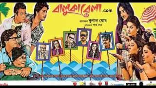 কোলকাতা সেরা ৫ টি আর্ট মুভি (Kolakata Art movies)