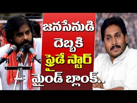 Clash Between PawanKalyan and YSJagan Heats Up Politics In AndhraPradesh | Pawan Vs Jagan | #Newsbee
