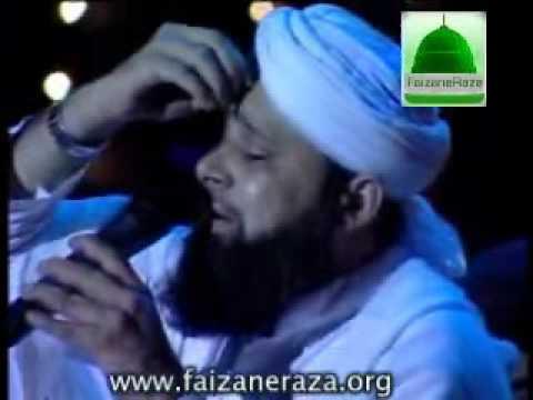 Alwada Alwada Mah E Ramzan Exclusive Mehfil E Shab E Qadr 2008 | Hazrat Owais Raza Qadri Sb video