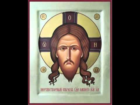Духовные стихи,пред Oбразом Спасителя.mpeg