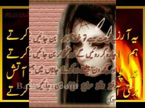 Mere muhbob Qayamt hogi.... B4Beeni studioinstrumental