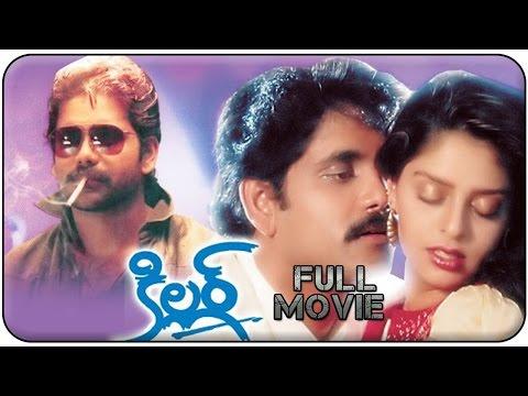 Killer Telugu Full length Movie || Nagarjuna, Nagma, Baby Shamili