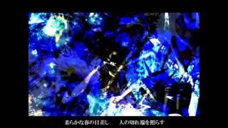 【Maretu】GUMI & Miku - Tsubasa Wo Kudasai【PV】