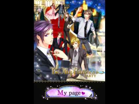 Be my princess party BGM Top page