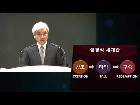 골로새서3 모든 이름 위에 뛰어난 이름 - 박신일목사 갓피플TV