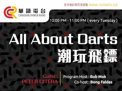 All About Darts 潮玩飛鏢 08-11-15