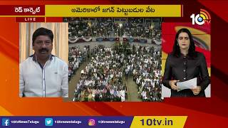 Single application Enough to Set up Firms: CM YS Jagan In USA | Big 7 @ 7 PM  News