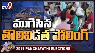Polling ends for 1st Phase Of Panchayat elections in Telangana