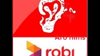 Robi Airtel concert at CTG M  A  Aziz Stadium