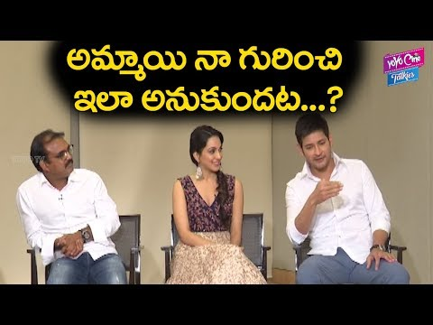Mahesh Babu Funny Conversation With Kiara Advani | Bharat Ane Nenu Movie |YOYO Cine Talkies
