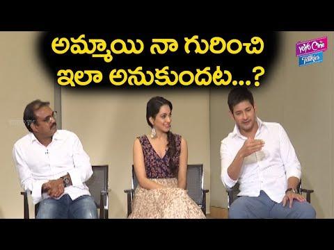 Mahesh Babu Funny Conversation With Kiara Advani | Bharat Ane Nenu Movie |YOYO Cine Talkies
