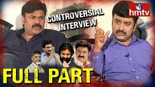 Nagababu Controversial Interview | Nagababu Latest Interview Full Part | hmtv