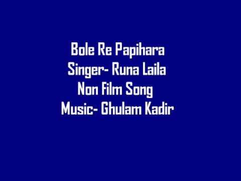 Runa Laila (Non Film)- Bole Re Papihara