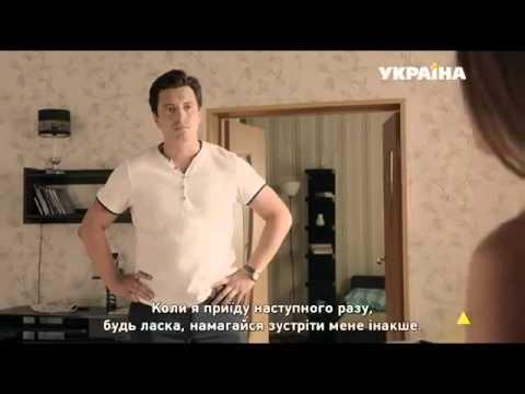 Затмение. 7-8 серия Мелодрама, Сериал, 2016