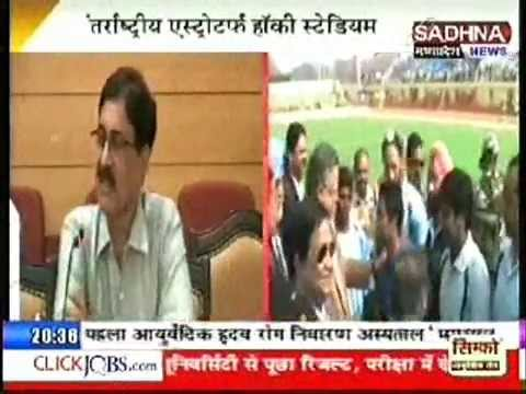 Chhattisgarh is the rising star of sports world in the nation and abroad- Sadhna News (R.K.Gandhi)