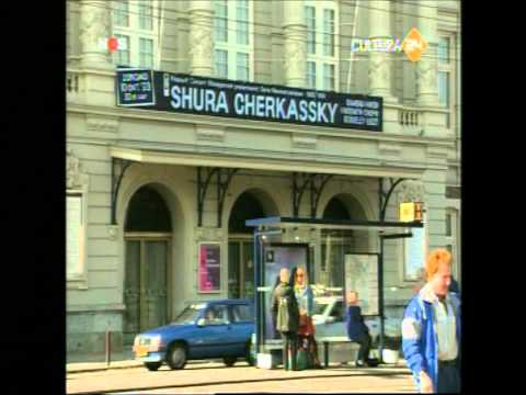SHURA CHERKASSKY INTERVIEW AMSTERDAM 1993