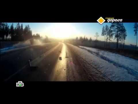 За неделю в России на скользких дорогах разбились полторы тысячи машин