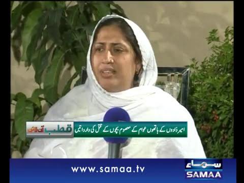 Qutb Online, 03 April 2015 Samaa Tv