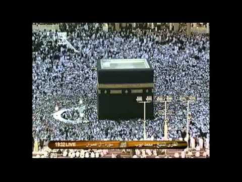 Quran Recitation In Makkah After Maghrib Prayer (sheikh Muhammad Ayyub) video