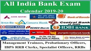 IBPS Calendar 2019, IBPS Bank PO, Clerk, RRB, SO Exam Dates