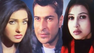 Download Kalo Cheetah | Full Bengali Movie | Sharad Kapoor, Rituparna Sengupta 3Gp Mp4