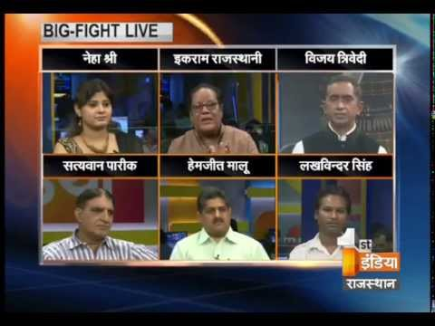Big Fight Live - Ghumar Nakhrali : Part- 1