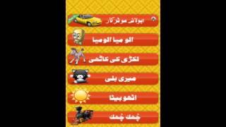 Kids Urdu Nazamain - Urdu Nursery Rhymes and Popular Poems