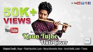 download lagu Kaun Tujhe Flute Cover I Ms Dhoni The Untold gratis