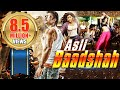 Asli Baadshah 2015 Hindi Dubbed Full Movie | Darshan | Dubbed Movies in Hindi 2015 mp3 indir