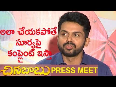 I will complain against Suriya if he doesn't do it: Karthi | Chinnababu Press Meet