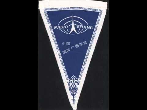 Radio Beijing - 6 June 1989