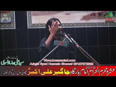 Ashra Muharam 2018   Zakir Kamran Abbas BA   3 Muharam 2018   Civil Line Gujrnwala