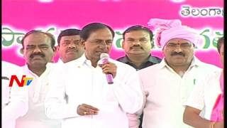 KCR Speech in Palakurthi Tour || Telangana