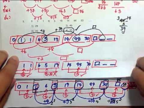 คลิปทำข้อสอบภาค ก 80 ข้อ (คลิปที่ 03 ทำข้อสอบอนุกรม-2)