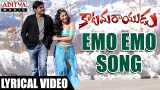 Emo Emo Full Song With English Lyrics Katamarayudu Pawan Kalyan Anup Rubens