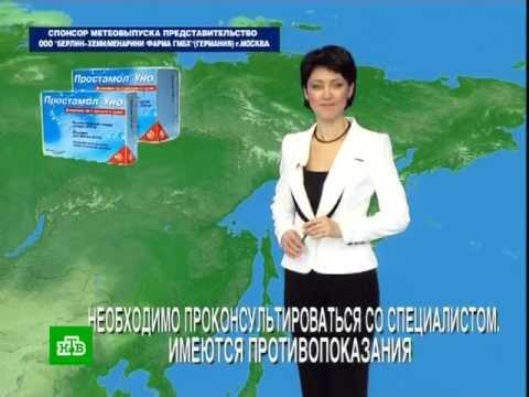 ntv-pogoda-irina-polyakova-porno