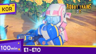 [Robot Trains S2] Full episodes #1~5 (100mins)