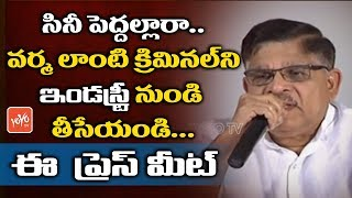 Allu Aravind Demands to RGV Suspend from the Telugu Film Industry | Sri Reddy, Pawan Kalyan |YOYO TV