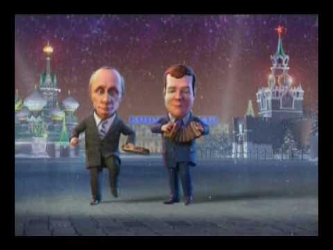 Новогоднее Оливье-шоу 2010  частушки Медведева и Путина